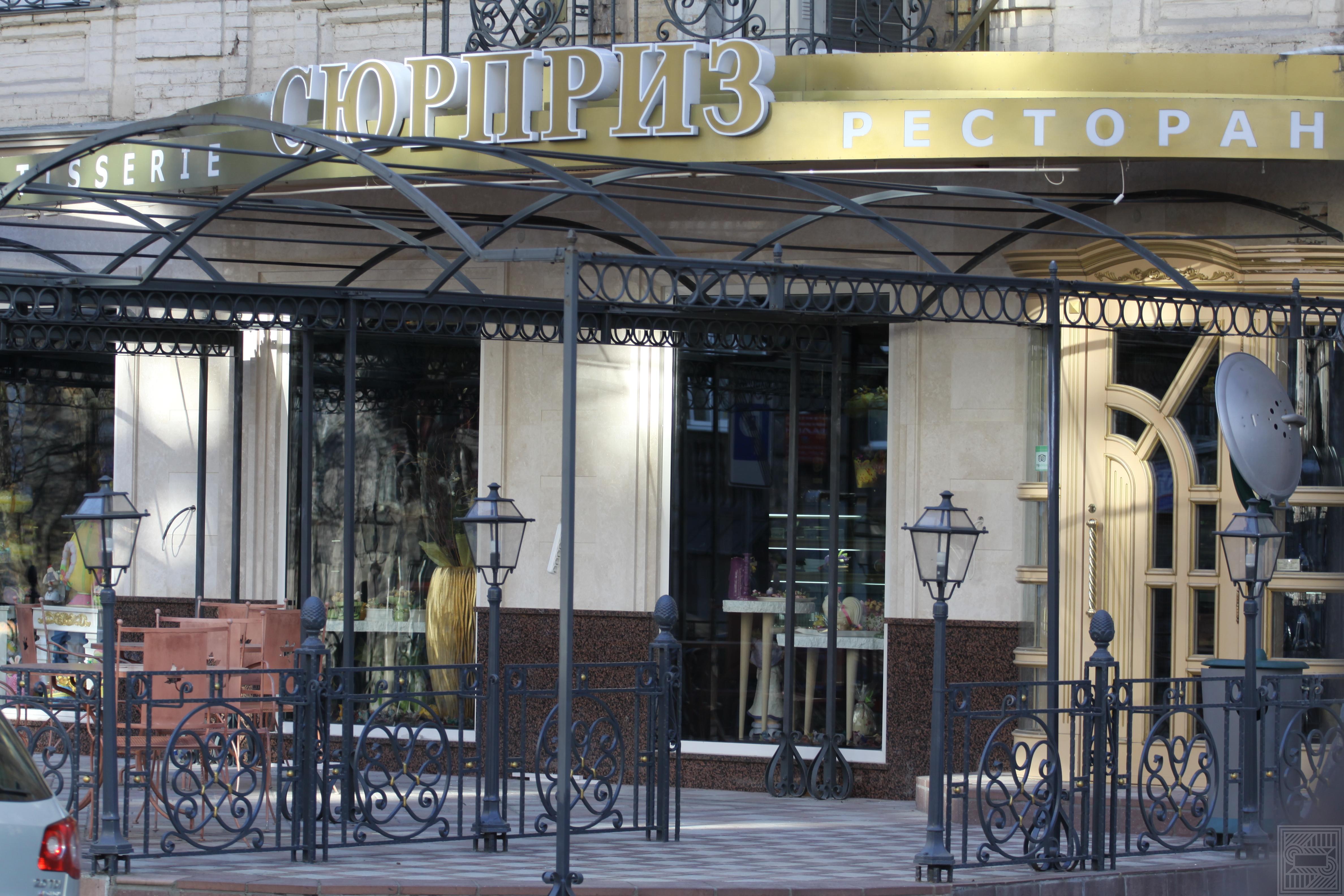 Облицовка фасада мрамором Botticino Fiorito и гранитом Rosa Balmoral facing - Oblitsovka sten mramorom Botticino Fiorito i granitom Rosa Balmoral 3
